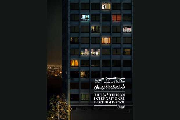 Culture min., Cinema Organization head send messages to TISFF