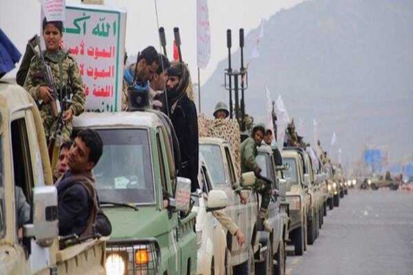 Yemeni forces take control of Ma'rib strategic areas