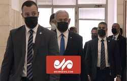 VIDEO: Netanyahu's corruption trial