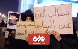 VIDEO: Protestors urge release of prisoners in Bahrain