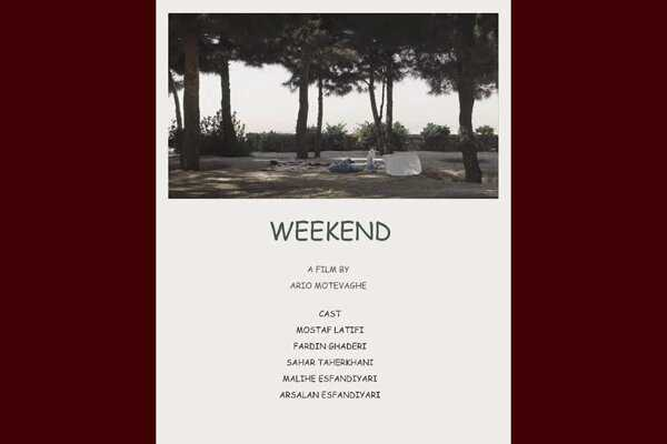 Non-European dramatic short award of ECU for 'Weekend'