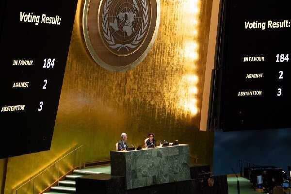 Tehran slams unilateral sanctions against Cuba