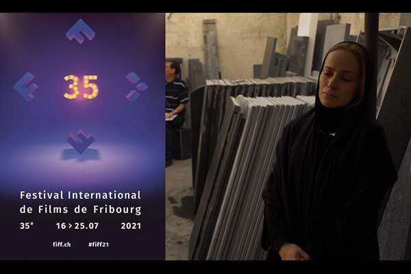 'Nahid' receives COA of Fribourg Intl. FilmFest.