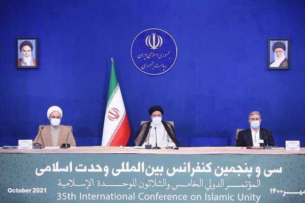 35th Intl. Islamic Unity Conference kicks off in Tehran