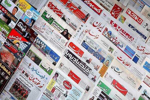 Headlines of Iran's Persian dailies on October 20