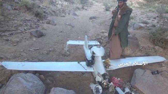 Yemeni forces down 3rd Saudi drone in less than 24 hours