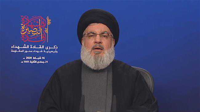 Hezbollah leader lashes out at Trump for recent atrocities