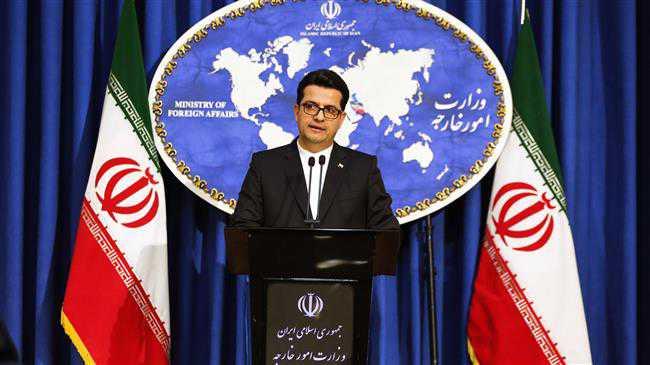 Iran criticizes FATAF for blacklisting Tehran