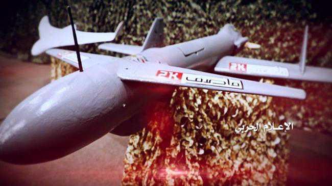 Yemeni drone strikes 'important target' in Saudi Arabia's Abha airport