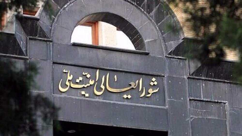 Iran Parliament's strategic action plan not against interests: SNSC