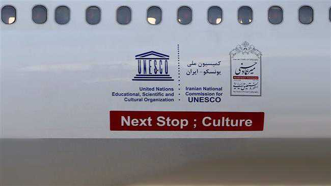 Iranian airliner names its planes after renowned dignitaries