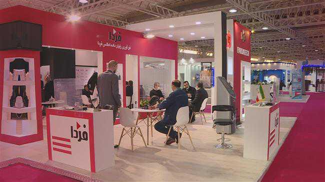TELECOM Show 2021 brings together ICT firms