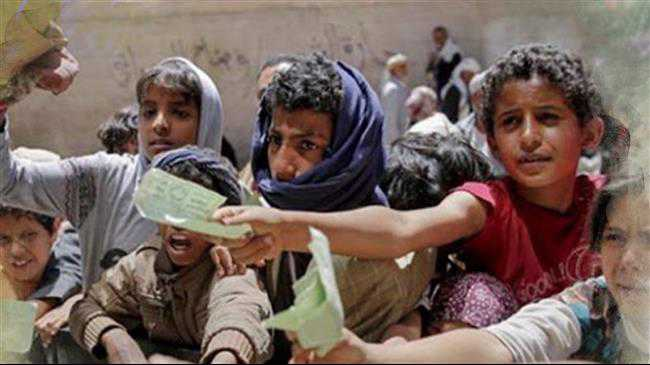 This is how UK adds to Yemenis misery