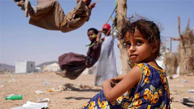 Yemenis slam UN donor conference