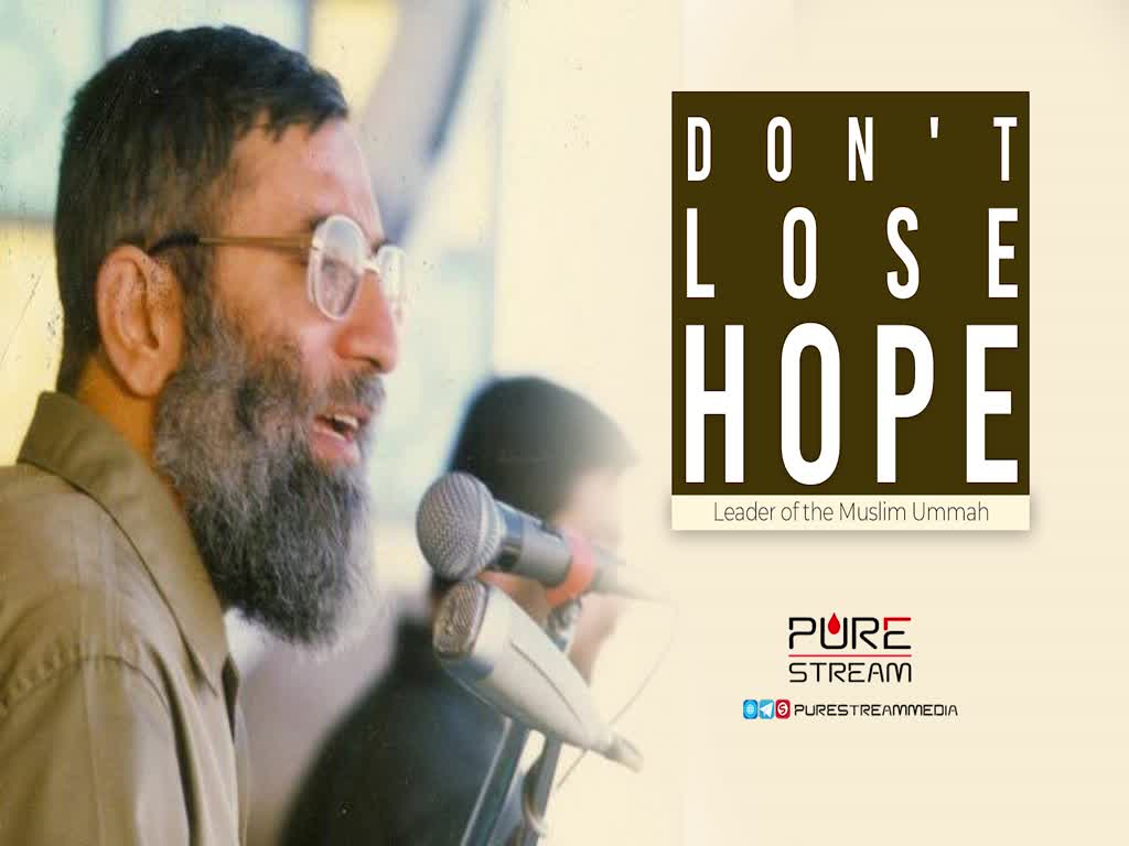 Don\'t Lose Hope   Leader of the Muslim Ummah   Farsi Sub English