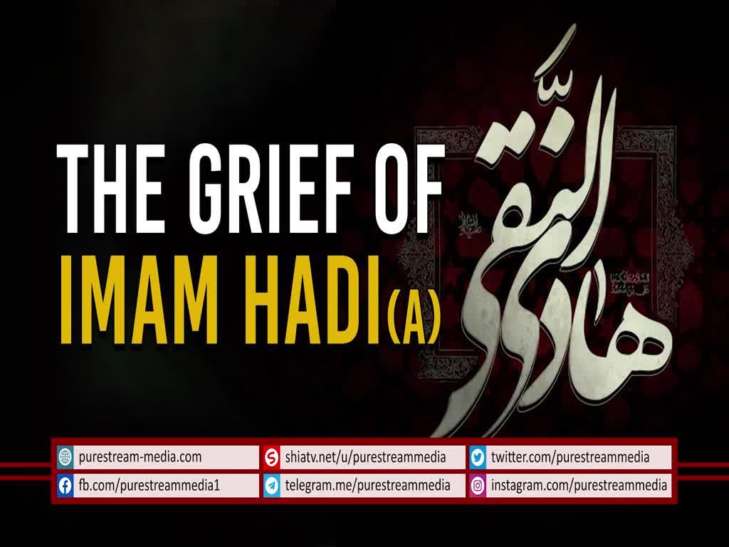The Grief of Imam Hadi (A) | Shaykh Ansarian | Farsi Sub English