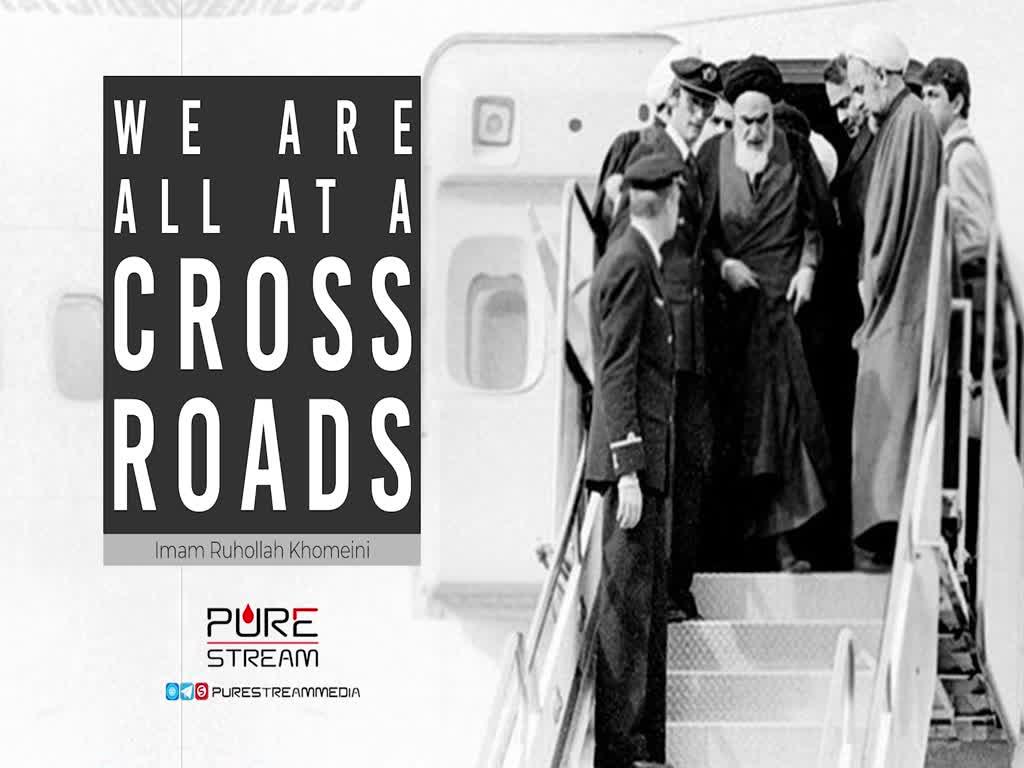 We Are All At A Crossroads   Imam Ruhollah Khomeini   Farsi Sub English