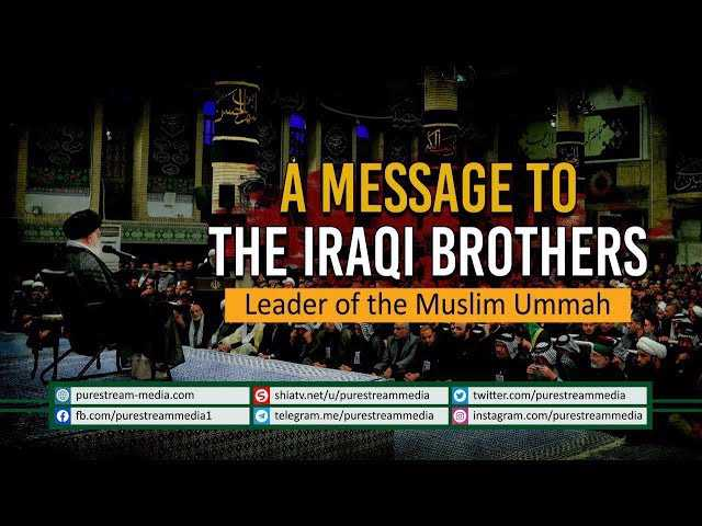 A Message to the Iraqi Brothers | Leader of the Muslim Ummah | Farsi Sub English