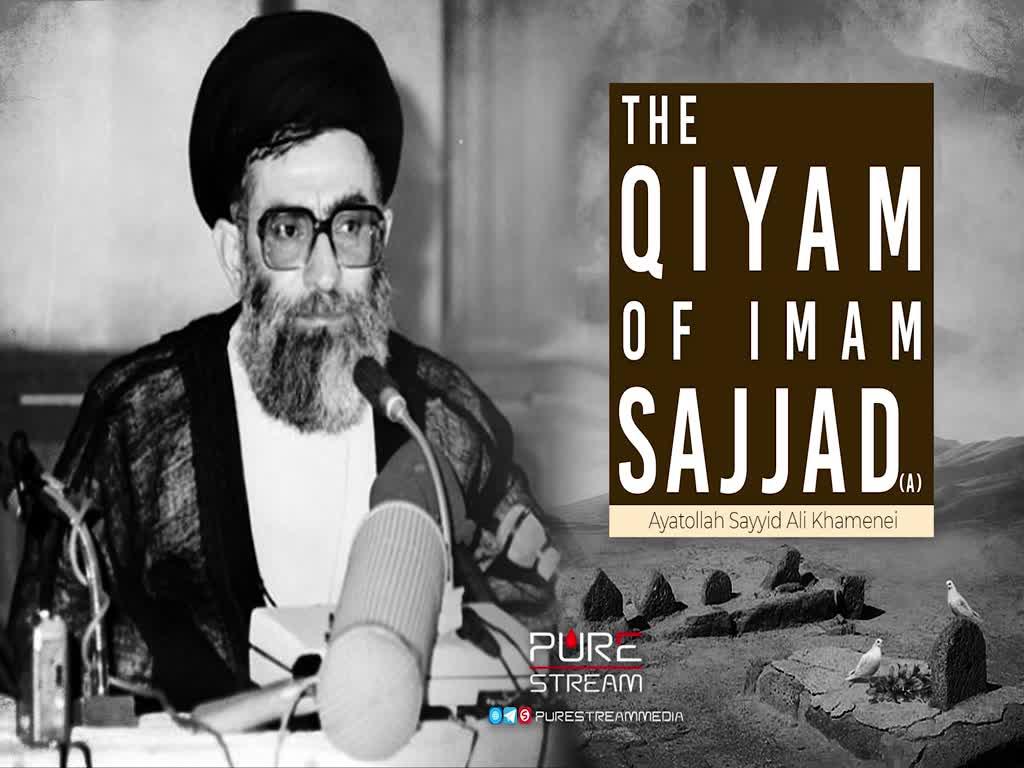 The Qiyam of Imam Sajjad (A)   Ayatollah Sayyid Ali Khamenei   Farsi Sub English