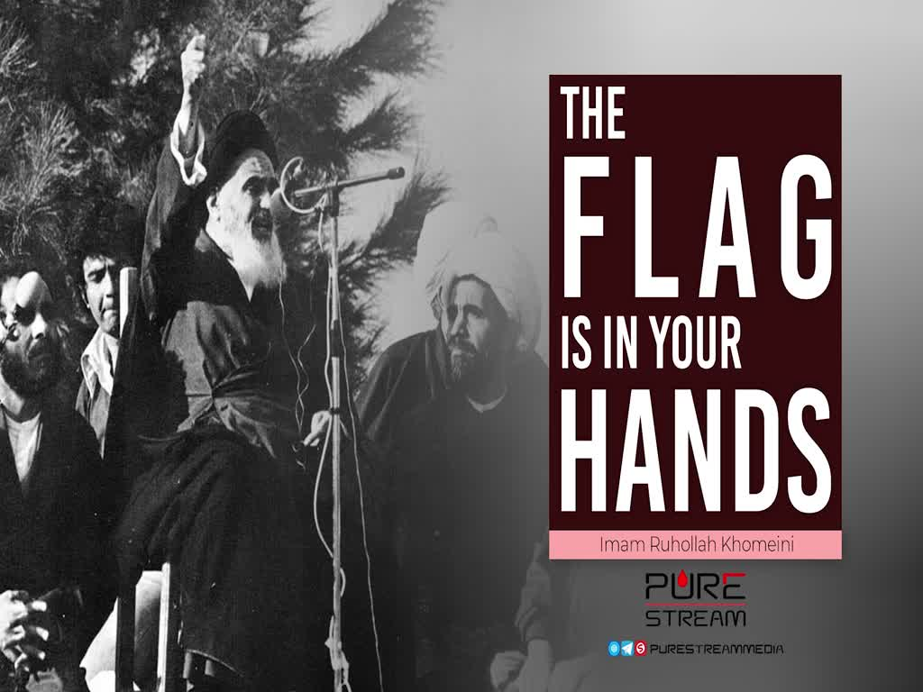 The Flag is in Your Hands | Imam Khomeini (R) | Farsi Sub English