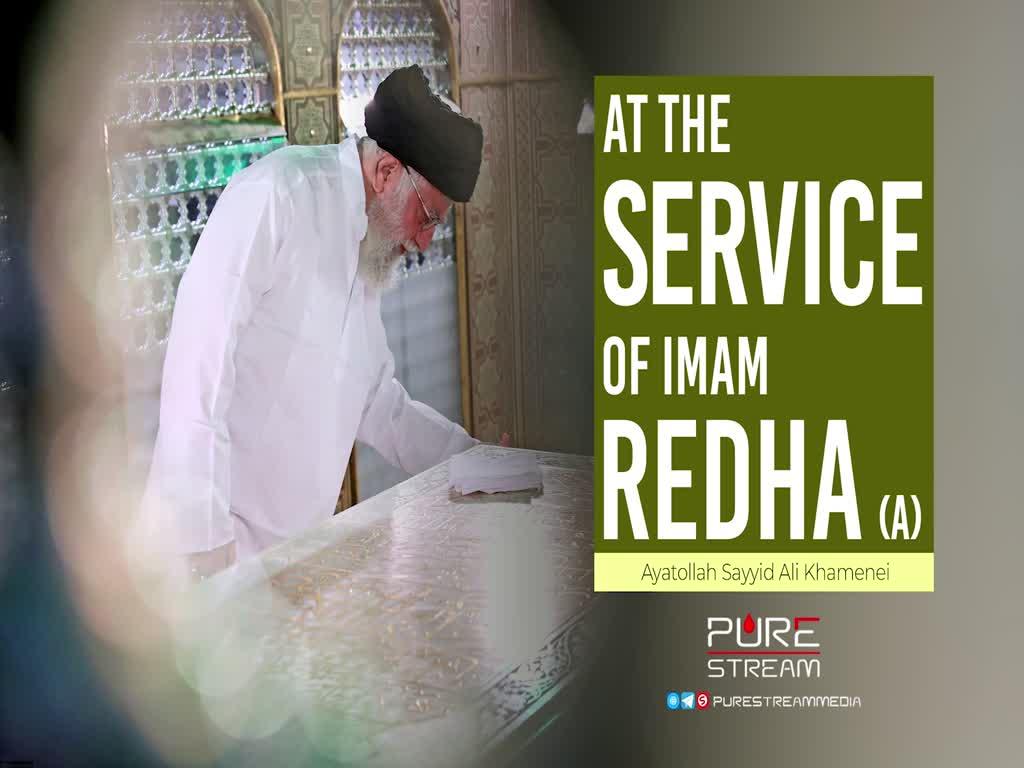At The Service of Imam Redha (A)   Ayatollah Sayyid Ali Khamenei