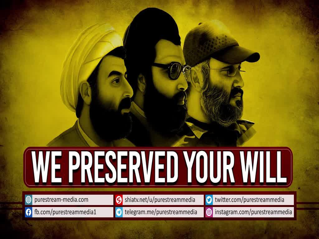 We Preserved Your Will   Sayyid Hasan Nasrallah   Arabic Sub English