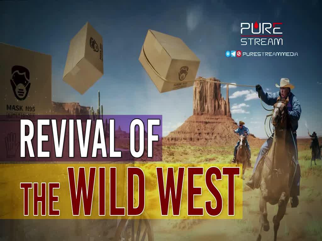 Revival of the Wild West   Leader of the Muslim Ummah   Farsi Sub English