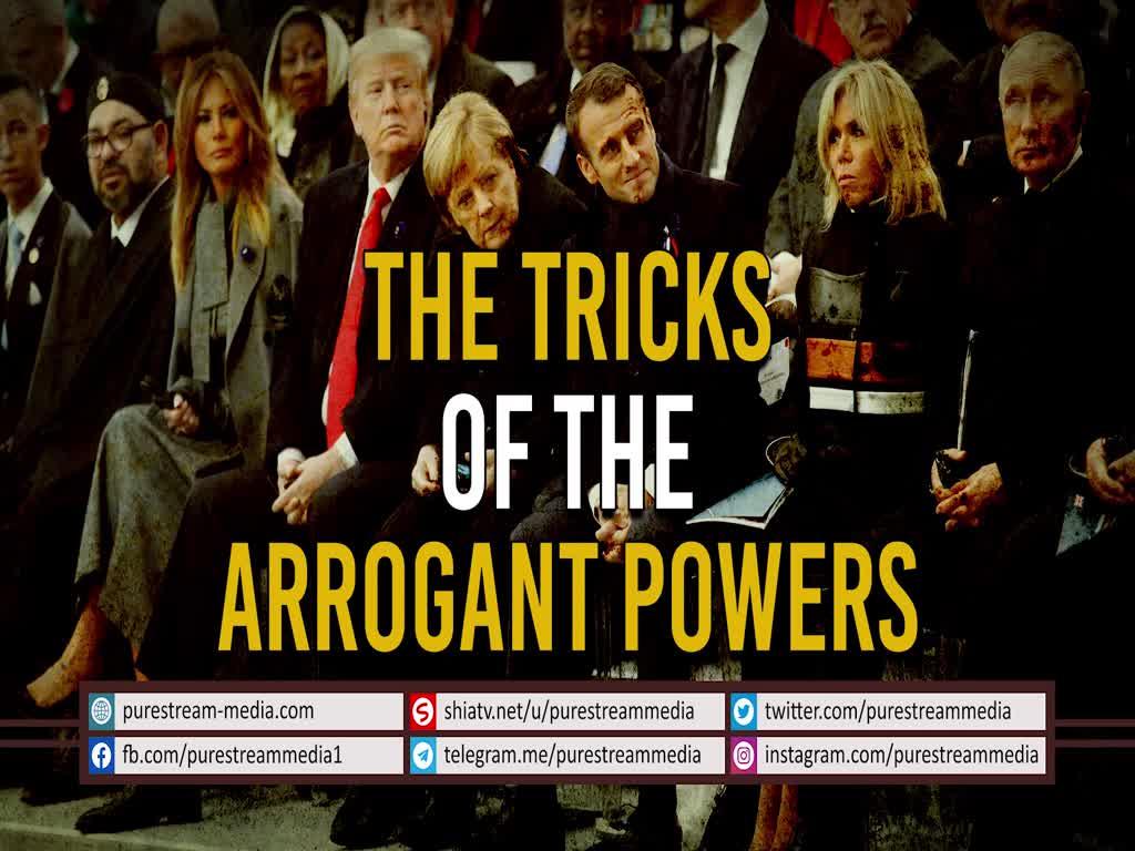 The Tricks of the Arrogant Powers   Sayyid Abdul Malik Al-Houthi   Arabic Sub English