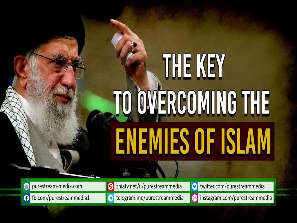 The Key To Overcoming the Enemies of Islam   Leader of the Muslim Ummah   Farsi Sub English