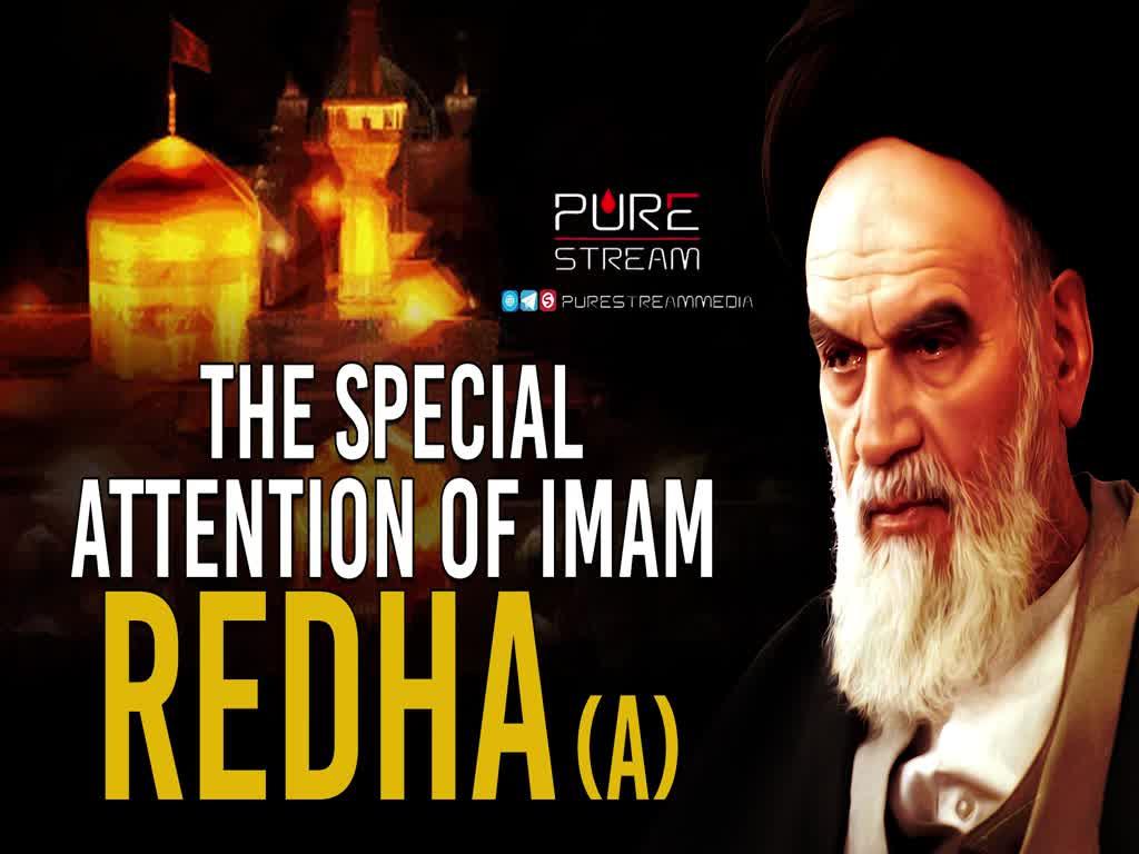 The Special Attention Of Imam Redha (A)   Imam Khomeini (R)   Farsi Sub English
