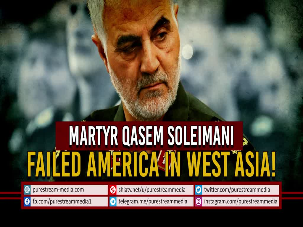 Martyr Qasem Soleimani Failed America in West Asia! | Farsi Sub English