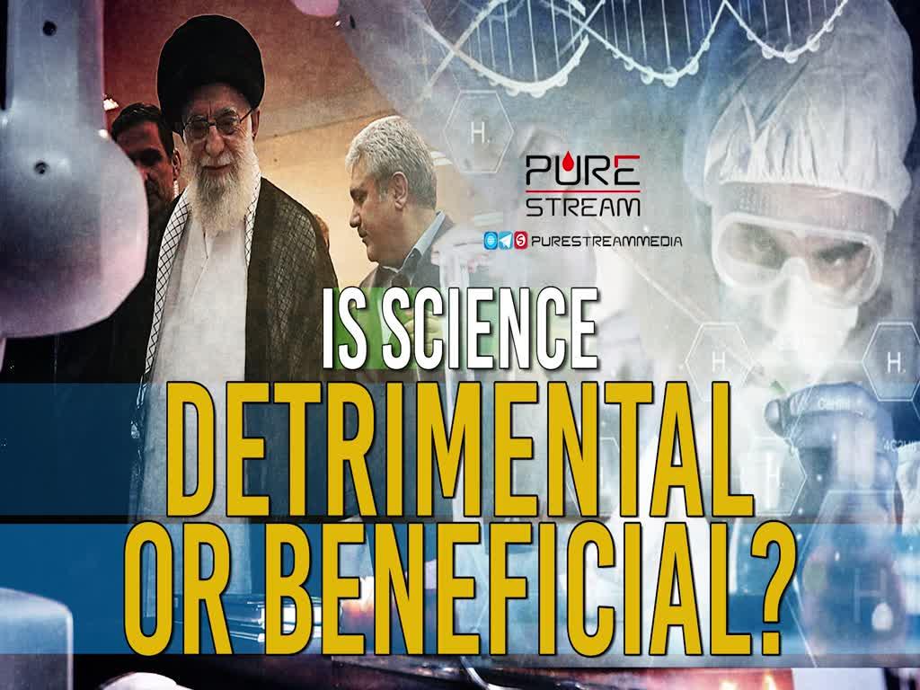 Is Science Detrimental OR Beneficial? | Imam Sayyid Ali Khamenei | Farsi Sub English