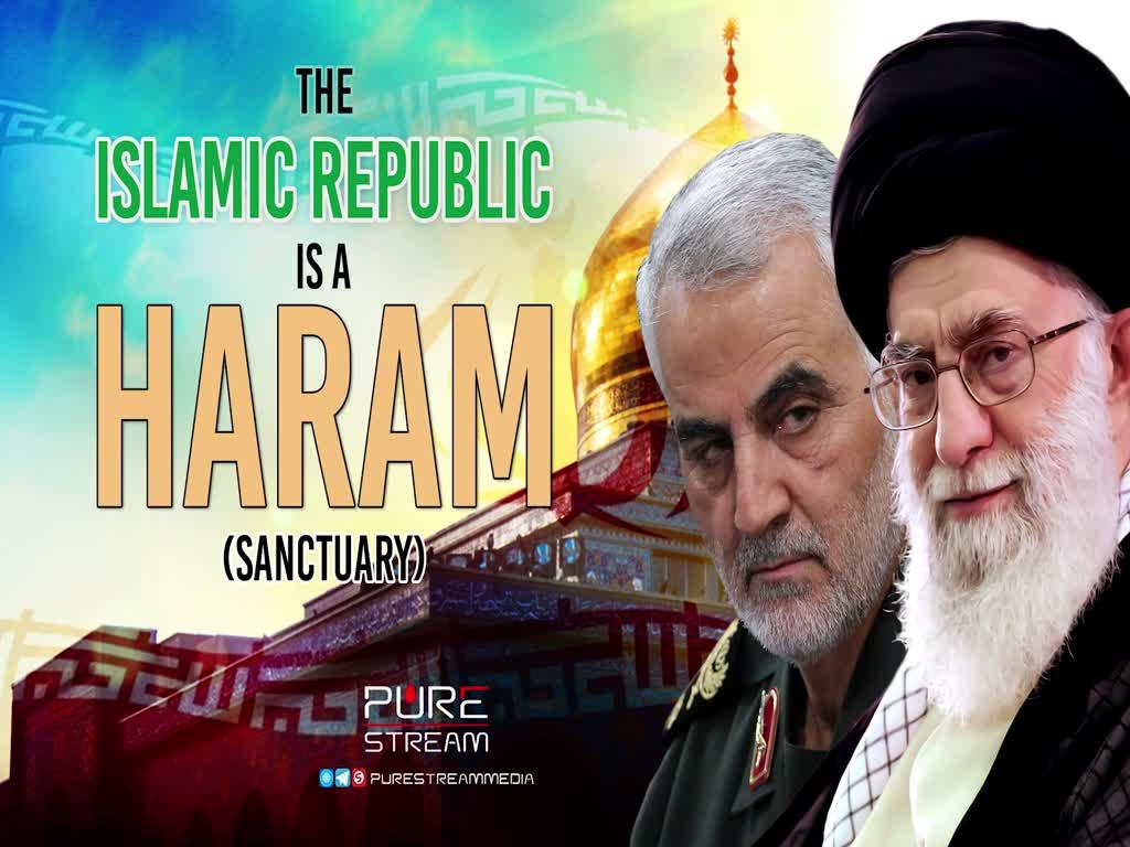 The Islamic Republic Is A Haram (Sanctuary) | Imam Khamenei and Shaheed Haj Qasem | Farsi Sub English