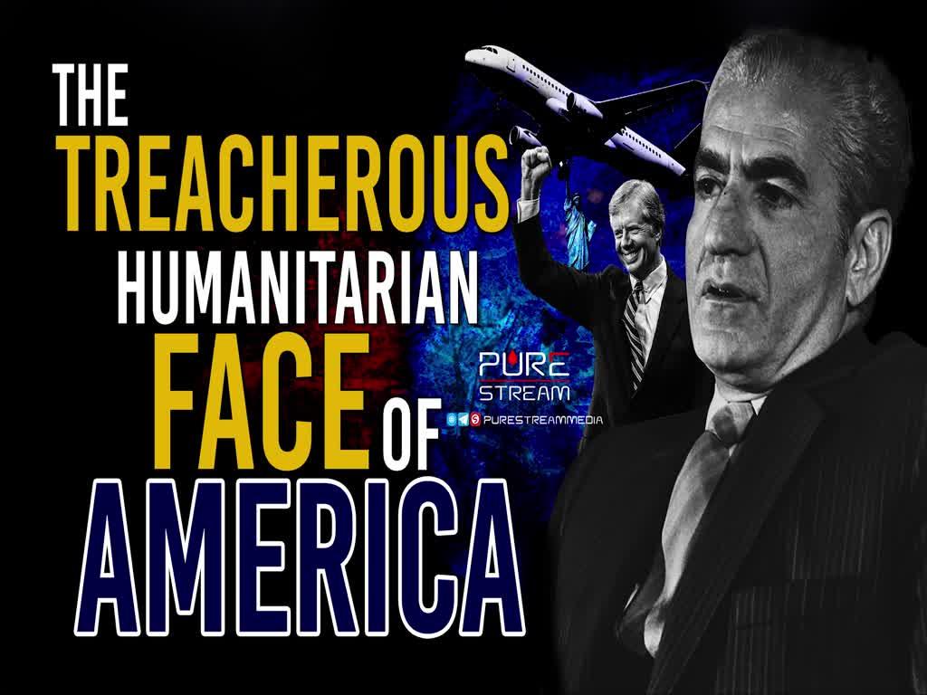 The Treacherous Humanitarian Face Of America | Imam Khomeini (R) | Farsi Sub English