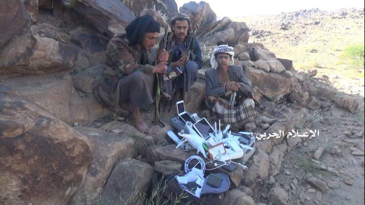 Yemeni forces intercept, shoot down Saudi-led reconnaissance drone in Najran - Yemen Press
