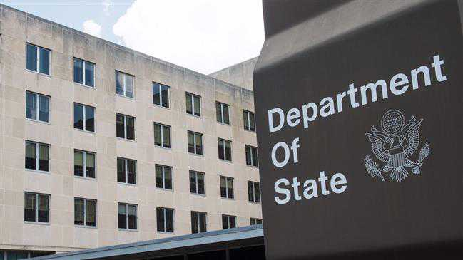 US slaps illegal sanctions on senior commander of Iraq's PMU - Yemen Press