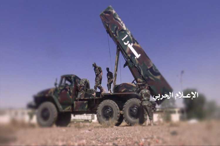 Yemen revenges against renewed Saudi aggression by firing missiles at Riyadh - Yemen Press