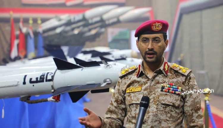 Yemeni army warns Saudis of 'dire consequences' if air raids continue - Yemen Press