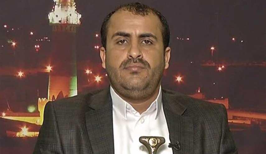 Yemen's Ansarullah strongly slams UAE-Israel normalization - Yemen Press